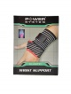 Band�e na z�p�st� wrist support PS-6000