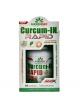 Curcum-IN rapid 60 kapslí