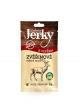 Jihočeské jerky zvěřinové kořeněné 23 g