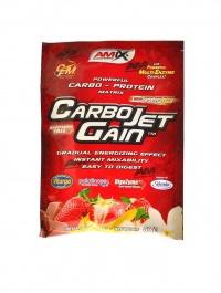 CarboJet gain 50 g
