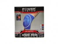 Chrániče kolen knee pad PS-6005