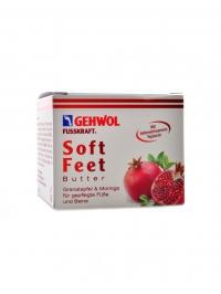 Gehwol Soft feet butter 100 ml