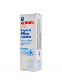 Gehwol express pflege schaum 125 ml