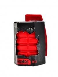 Grenade AT4 120 rapid caps