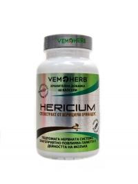 Hericium 60 kapslí