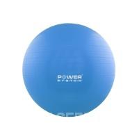 Gymnastický míč Power Gymball 55cm 4011