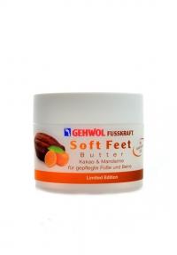 Gehwol Soft feet butter 50 ml